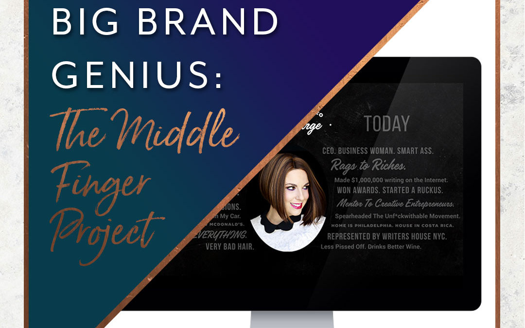 Unlocking Big Brand Genius: The Middle Finger Project